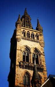 GU tower image